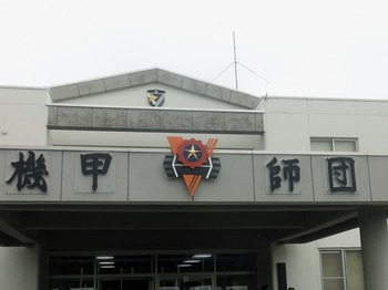 DSCF3355.jpg