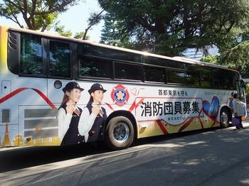 DSCF8984.jpg