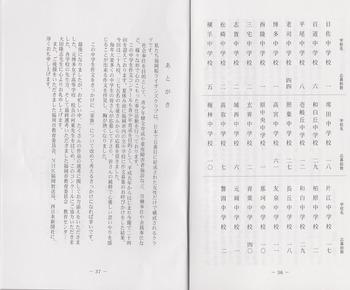 sakubunn 3.jpg