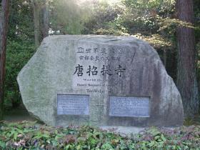2010-4-13京都 414_280.jpg